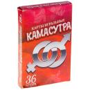 Игральные карты Камасутра