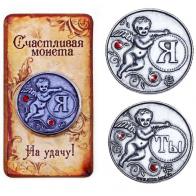 Монета Я/Ты