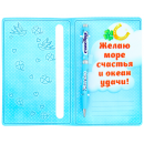 Ручка-открытка Желаю счастья