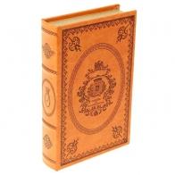 Шкатулка-книга Летопись рода (26 см)