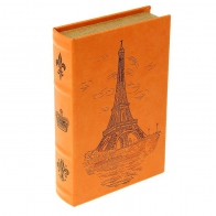 Шкатулка-книга Эйфелева башня (24 см)