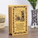 Сейф-книга Секреты русской охоты (17 см)