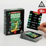 Настольная игра Хмельной крокодил
