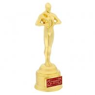 Оскар Лучший во всем (малый)