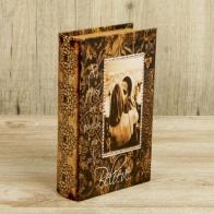 Шкатулка-книга Поцелуй (21 см)