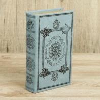 Шкатулка-книга Элегия (21 см)