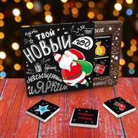 Шоколадный набор Супер Дед мороз