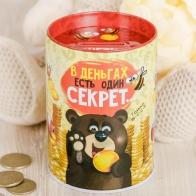 Копилка-банка Секрет