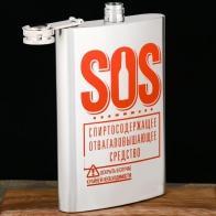 Фляжка SOS (270 мл)