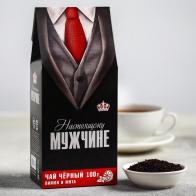 Чай Настоящему мужчине (100 г)