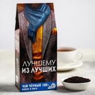 Чай Лучшему мужчине (100 г)