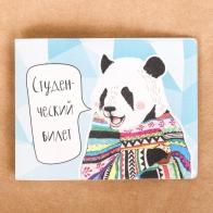 Обложка на студенческий Панда