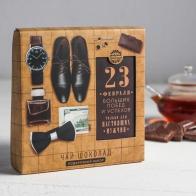 Подарочный набор Для настоящих мужчин (чай+шоколад)