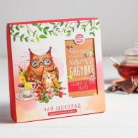 Подарочный набор Любимой бабушке (чай+шоколад)