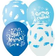 Набор шаров К рождению мальчика (25 шт)