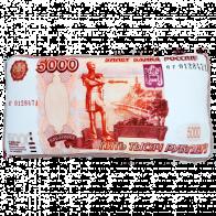 Подушка 5000 р