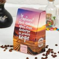 Кофе Улыбнись (100 гр)