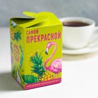 Чай черный тропический Самой красивой (20 г)