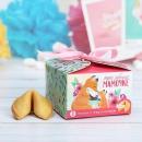 Печенье Любимой маме (3 шт)