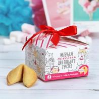 Печенье Для большого счастья (3 шт)