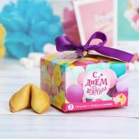 Печенье С днем рождения (3 шт)