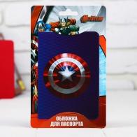 Обложка для паспорта Мстители