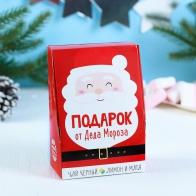 Чай Подарок от Деда Мороза (100 г)
