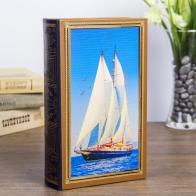 Сейф-книга Корабль (21 см)