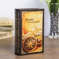 Сейф-книга Время приключений (17 см)