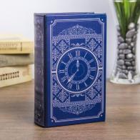 Сейф-книга Часы (17 см)