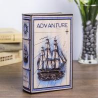 Сейф-книга Морской приключение (17 см)