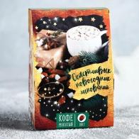 Кофе Счастливых новогодних мгновений (100 гр)