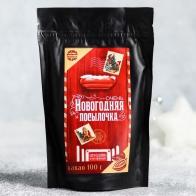 Какао Очень новогодняя посылочка (100 гр)