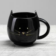 Кружка Черная кошка (450 мл)