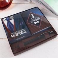 Набор Настоящему мужчине (чай+блокнот+ручка)