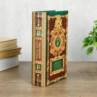 Сейф-книга Секреты моего богатства (21 см)