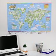 Карта-раскраска Чудеса со всего света (70х50 см)