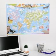 Карта-раскраска Животные нашей планеты (70х50 см)