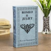Сейф-книга Уильям Шекспир (21 см)