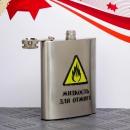 Фляжка Жидкость для отжига (210 мл)