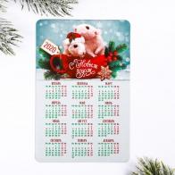 Календарь-магнит Две мышки