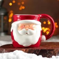 Кружка Дедушка Мороз (450 мл)