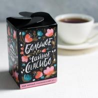 Чай черный тропический Спасибо (20 г)