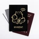 Обложка для паспорта Котопаспорт