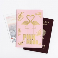 Обложка на паспорт Pink mood