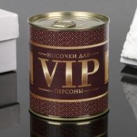 Носки в банке Для VIP персон