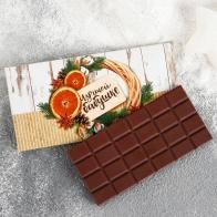 Шоколад с письмом Лучшей бабушке