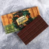 Шоколад с письмом Лучшему дедушке
