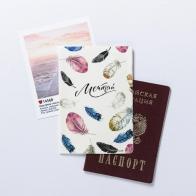 Обложка для паспорта Мечтай!