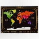 Карта со скретч-слоем Карта мира (70х50 см)